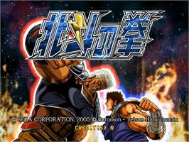 Title screen of Fist Of The North Star on the Sammy Atomiswave.