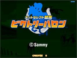 Title screen of Net Select Keiba Victory Furlong on the Sammy Atomiswave.