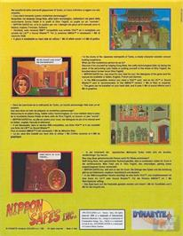 Box back cover for Nippon Safes, Inc. on the ScummVM.