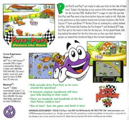 Box back cover for Putt-Putt Enters the Race on the ScummVM.
