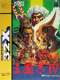 Box cover for Romance of the Three Kingdoms IV: Wall of Fire on the Sega 32X.