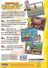Box back cover for Knuckles' Chaotix on the Sega 32X.