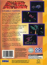 Box back cover for Shadow Squadron on the Sega 32X.