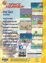 Box back cover for Space Harrier on the Sega 32X.