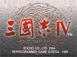 Title screen of Romance of the Three Kingdoms IV: Wall of Fire on the Sega 32X.