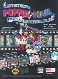 Advert for Popful Mail on the NEC TurboGrafx CD.