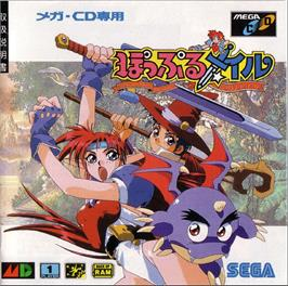 Box cover for Popful Mail on the Sega CD.