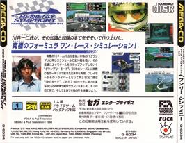 Box back cover for Formula 1 World Championship: Beyond the Limit on the Sega CD.