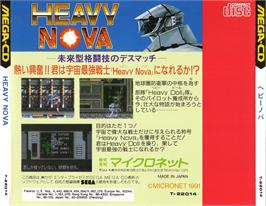 Box back cover for Heavy Nova on the Sega CD.
