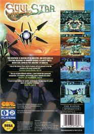 Box back cover for Soulstar on the Sega CD.