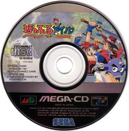 Artwork on the CD for Popful Mail on the Sega CD.