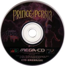 Artwork on the CD for Prince of Persia on the Sega CD.