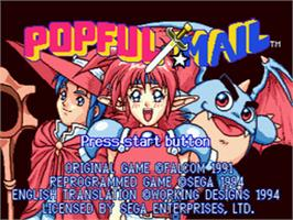 Title screen of Popful Mail on the Sega CD.