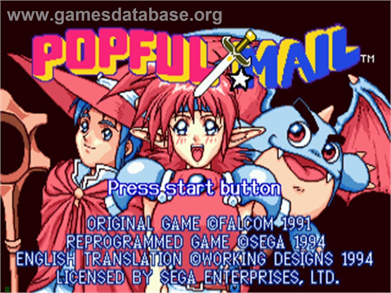 Popful Mail - Sega CD