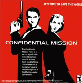 Advert for Confidential Mission on the Sega Dreamcast.