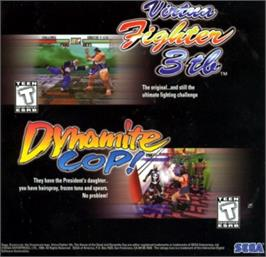 Advert for Dynamite Cop on the Sega Model 2.