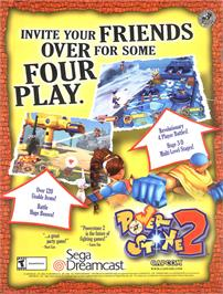 Advert for Power Stone 2 on the Sega Dreamcast.