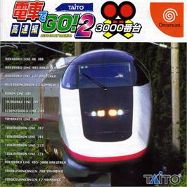 Box cover for Densya De Go 2 on the Sega Dreamcast.