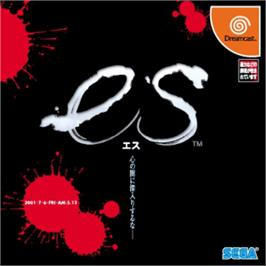 Box cover for ES on the Sega Dreamcast.