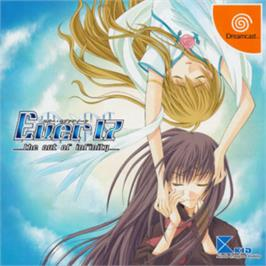 Box cover for Ever17: The Out of Infinity on the Sega Dreamcast.
