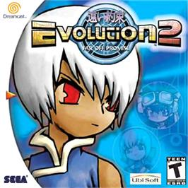 Box cover for Evolution 2: Far off Promise on the Sega Dreamcast.