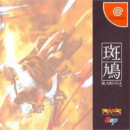 Box cover for Ikaruga on the Sega Dreamcast.