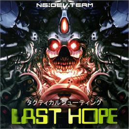 Box cover for Last Hope on the Sega Dreamcast.