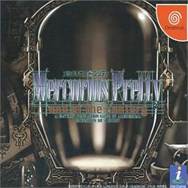 Box cover for Mercurius Pretty: End of the Century on the Sega Dreamcast.
