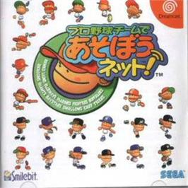 Box cover for Pro Yakyuu Team de Asobou Net! on the Sega Dreamcast.
