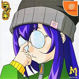Box cover for Radirgy on the Sega Dreamcast.