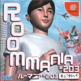 Box cover for Roommania #203 on the Sega Dreamcast.