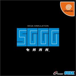 Box cover for Segagaga on the Sega Dreamcast.