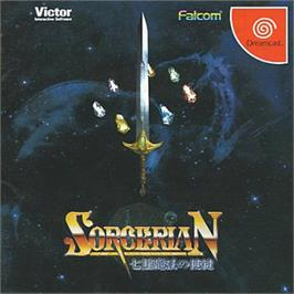 Box cover for Sorcerian: Apprentice of Seven Star Magic on the Sega Dreamcast.