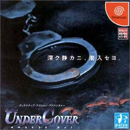 Box cover for Undercover AD2025 Kei on the Sega Dreamcast.