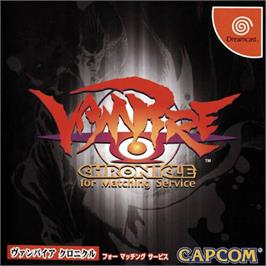 Box cover for Vampire Chronicle For Matching Service on the Sega Dreamcast.