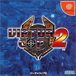 Box cover for Virtua Cop 2 on the Sega Dreamcast.