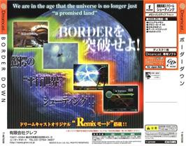 Box back cover for Border Down on the Sega Dreamcast.