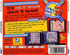 Box back cover for ChuChu Rocket on the Sega Dreamcast.