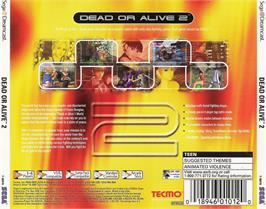 Box back cover for Dead or Alive 2 on the Sega Dreamcast.
