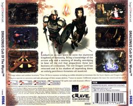 Box back cover for Draconus: Cult of the Wyrm on the Sega Dreamcast.