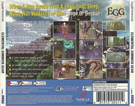Box back cover for EGG: Elemental Gimmick Gear on the Sega Dreamcast.