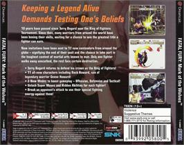 Box back cover for Fatal Fury: Mark of the Wolves on the Sega Dreamcast.