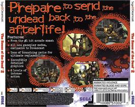 Box back cover for House of the Dead 2 on the Sega Dreamcast.