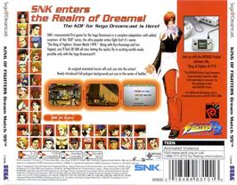 Box back cover for King of Fighters: Dream Match 1999 on the Sega Dreamcast.