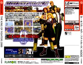 Box back cover for King of Fighters 2000 on the Sega Dreamcast.