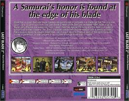 Box back cover for Last Blade 2: Heart of the Samurai on the Sega Dreamcast.