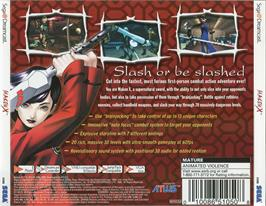 Box back cover for Maken X on the Sega Dreamcast.
