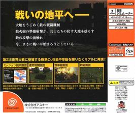 Box back cover for Panzer Front on the Sega Dreamcast.