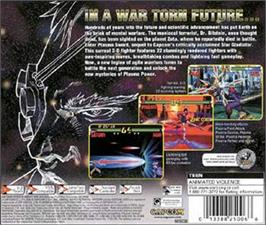 Box back cover for Plasma Sword: Nightmare of Bilstein on the Sega Dreamcast.