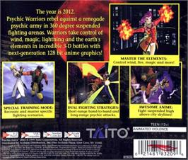 Box back cover for Psychic Force 2012 on the Sega Dreamcast.